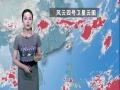 江南一帶需防范高溫降雨共同影響