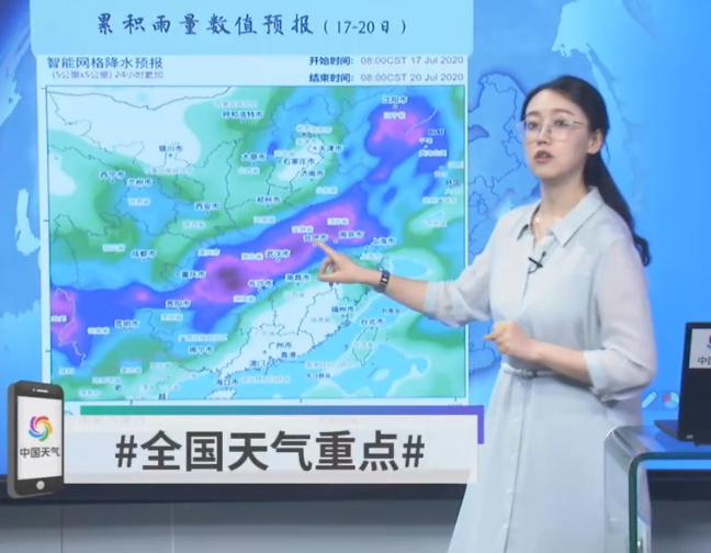 未來一周淮河流域防汛壓力加大