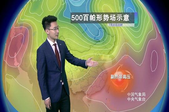 未来十天 苏皖鄂川渝仍是降雨主战场