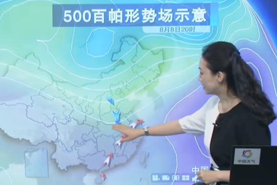未来三天雨带南压 立秋后高温不断