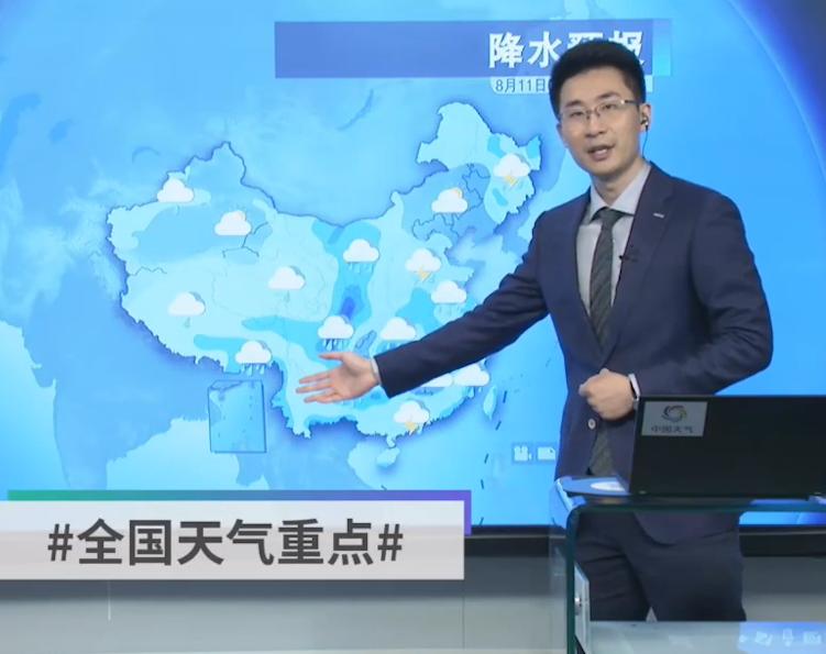 未来三天 全国多地将有明显降雨