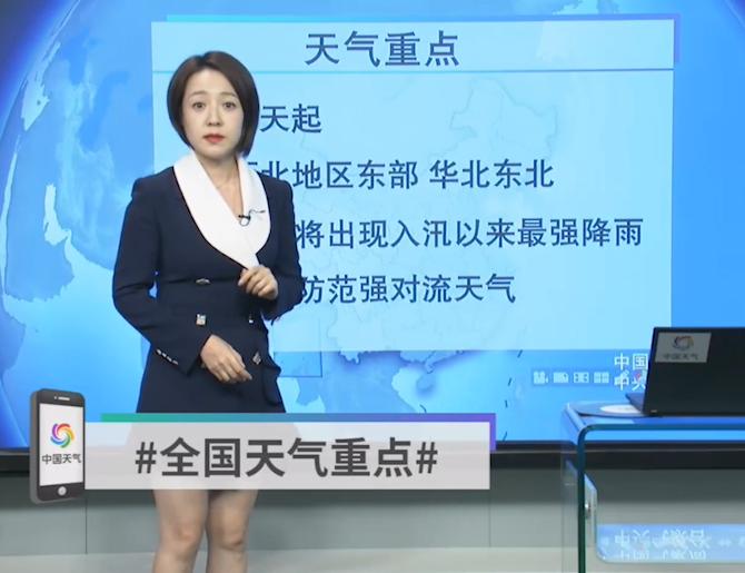 京津冀等地将出现入汛以来最强降雨