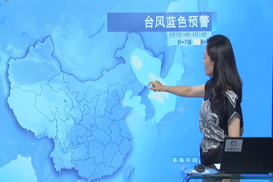 """臺風""""美莎克""""將給東北帶來強風雨"""