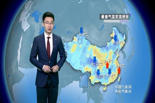 1月25日天气预报 本周大部地区气温波动起伏
