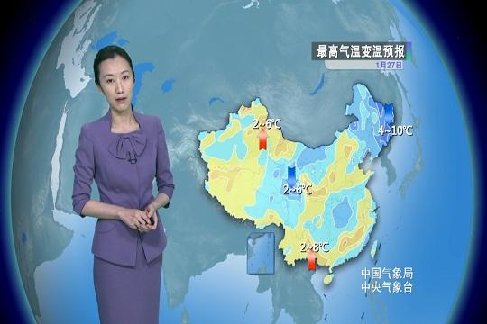 1月26日天气预报 未来几天 东北气温将剧烈下滑