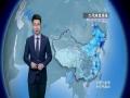 1月27日天气预报 新一股冷空气影响 中东部气温下滑