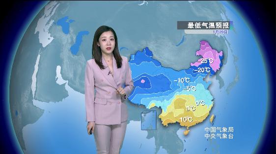 中东部气温波动 南方降水缩减