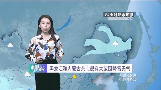 2月5日天氣預報 長江中下游降雨頻繁 全國氣溫持續回升
