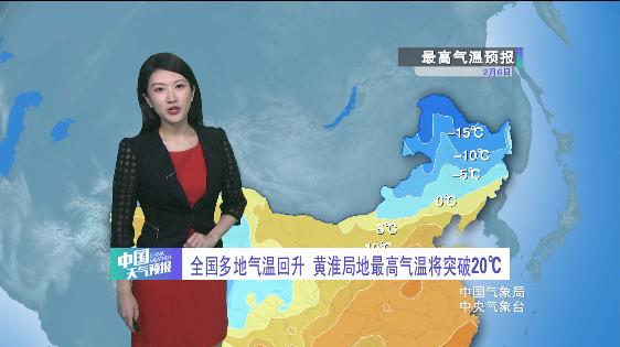 全國氣溫繼續回升 明日起南方降水增強