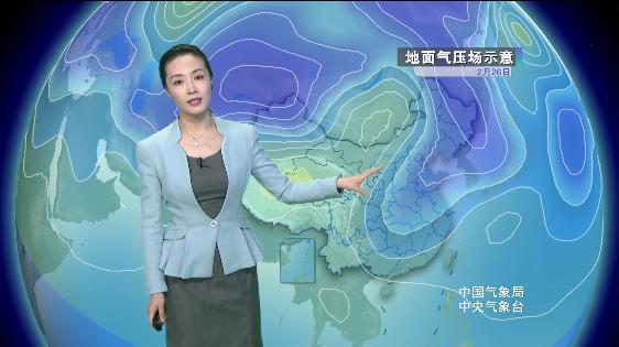 强冷空气来袭 北方多地大幅降温