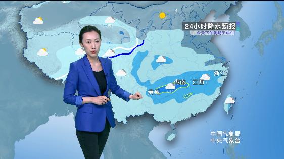 南方大范围降雨持续 北方再迎新一股冷空气