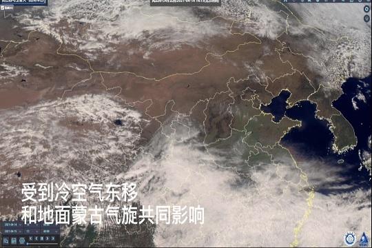 星眼看地球:沙尘天气再来袭 北京天津等地受影响