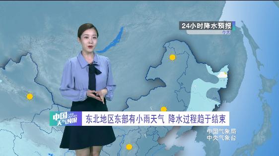 南方降雨范围广泛 多地气温跌宕起伏