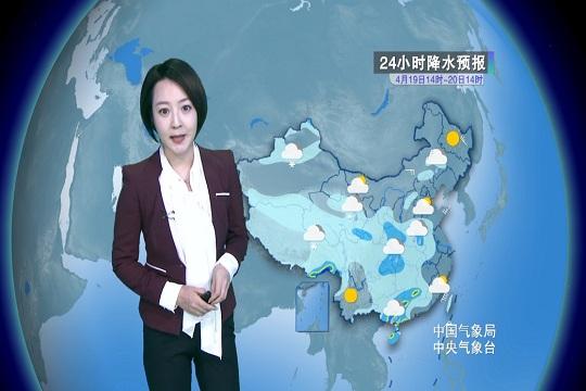 未来三天 江南 华南北部将有强降雨天气
