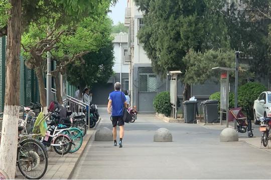 北京今天气温创新高!周四降温冷飕飕