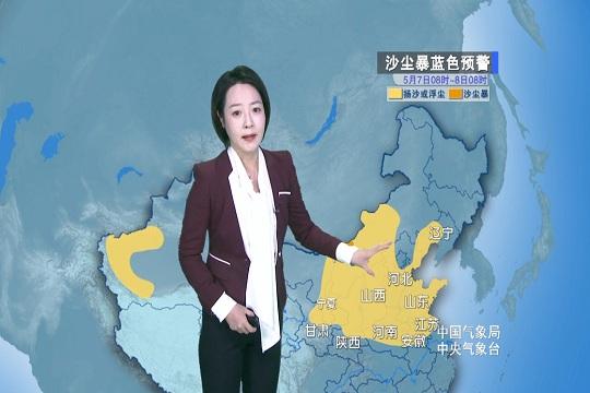 大风沙尘笼罩华北黄淮 江南华南东北有雨