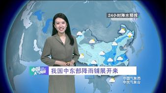 中東部降雨發展 江南華南迎高溫