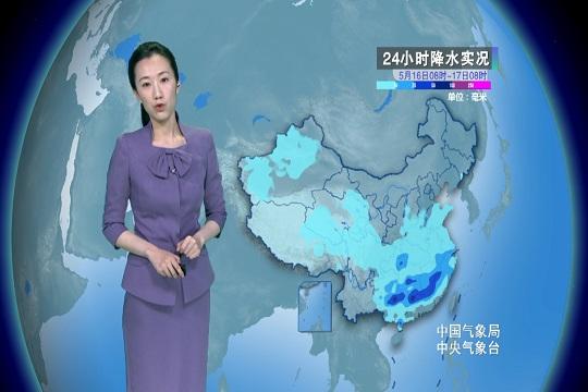 較強降雨和強對流天氣齊聚華南