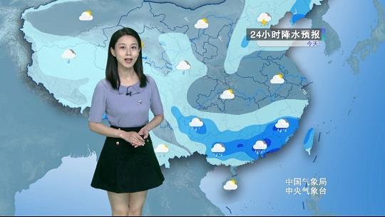 今明兩天江南南部 華南降雨頻繁