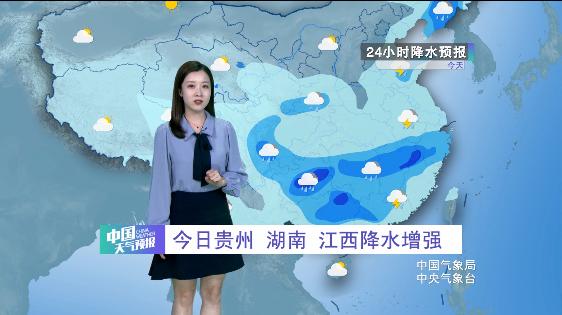 貴州 湖南 江西降水增強 北方多地多雷雨