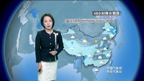 热带低压影响 广东福建海南风雨加强