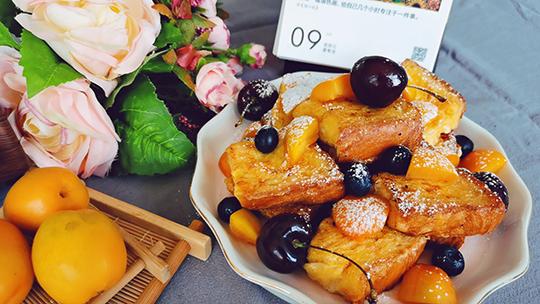十分钟搞定浪漫早餐——法式甜杏吐司