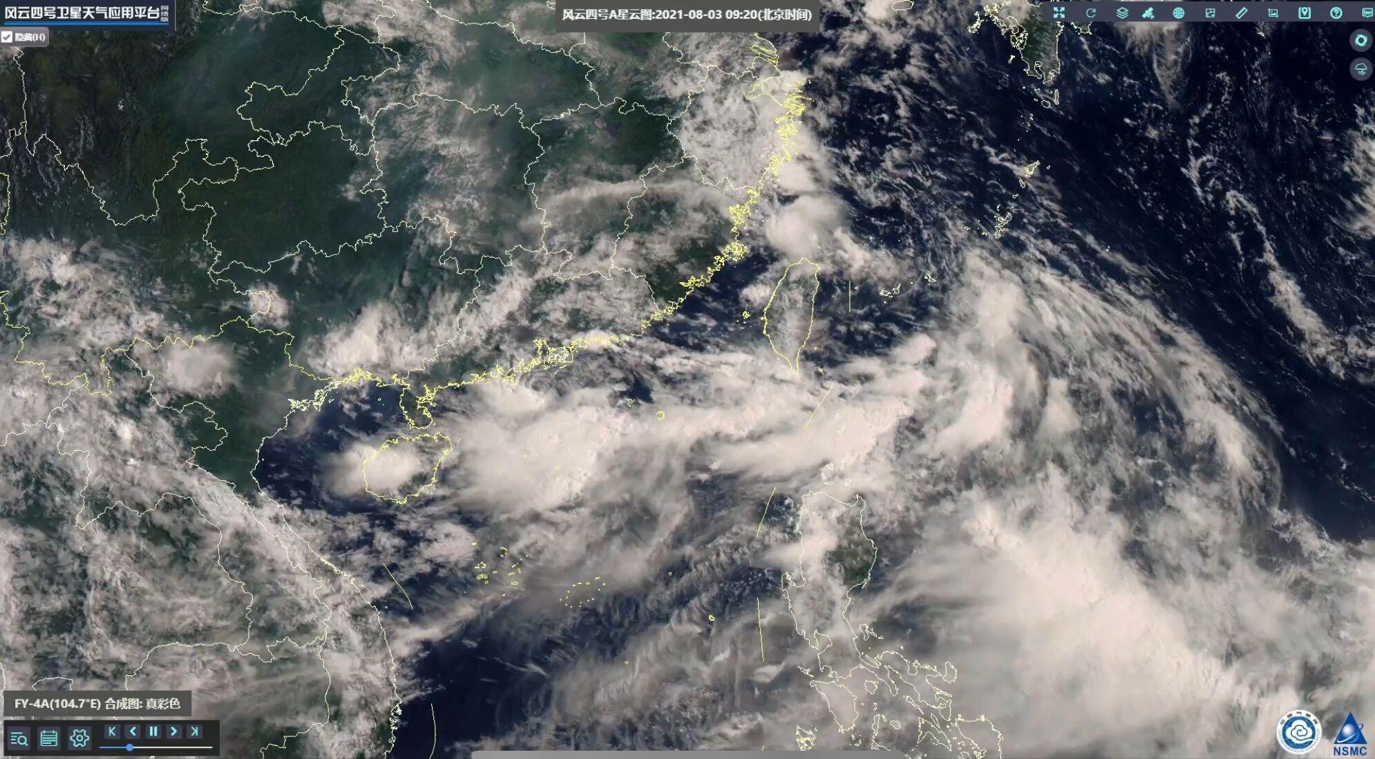 南海热带低压发展中