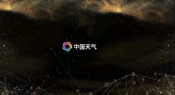 """""""中国天气""""微博简介"""