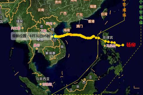 """台风""""杨柳""""来袭 29日擦过海南"""