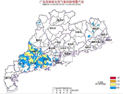 15日夜间到16日广东仍有强降水和局地强对流