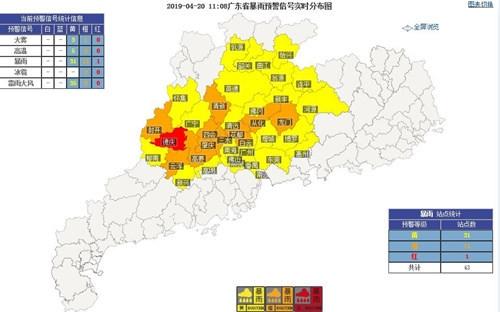 20-21日广东仍有较强降雨 地质灾害风险较高