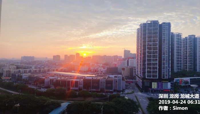 25-27日广东有强对流和强降水