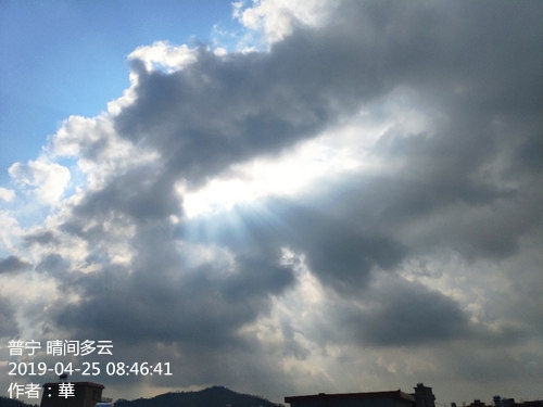 未来三天广东雨水又趋活跃 注意防御强对流