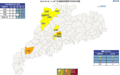 26-28日广东雷雨频繁并伴强对流
