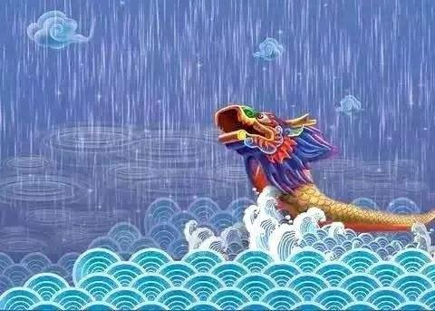 说一说: 龙舟水