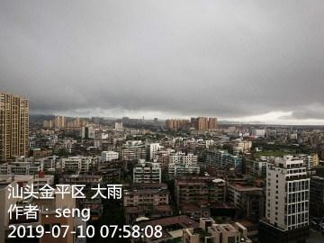 今天广东南部仍有强降水 明后天降水减弱