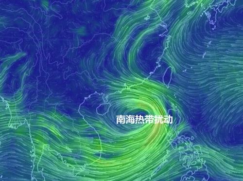 热带低压在酝酿 未来将趋向粤西到海南东部海面