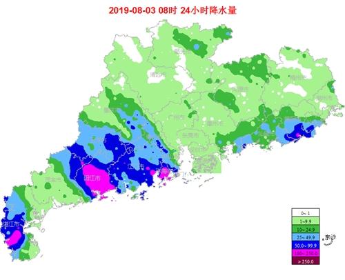 """台风""""韦帕""""已远离广东 3-4日粤西和珠三角南部仍有较明显降雨"""