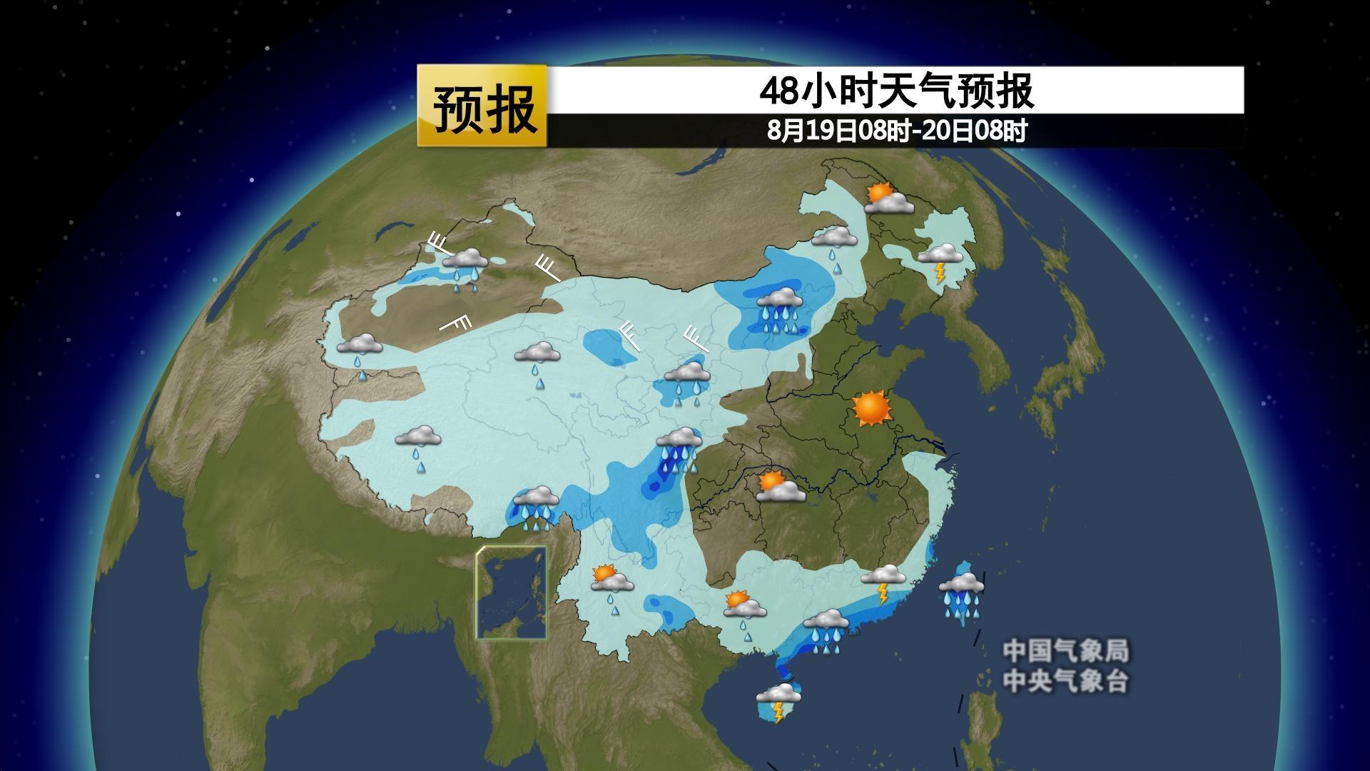 18-21日粤西市县有明显降水