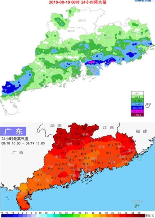未来三天中北部高温炎热 南部仍多雷阵雨