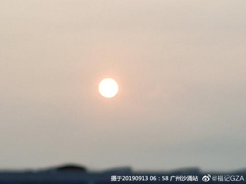 14-15日广东省大部天气炎热 雷雨渐趋增多
