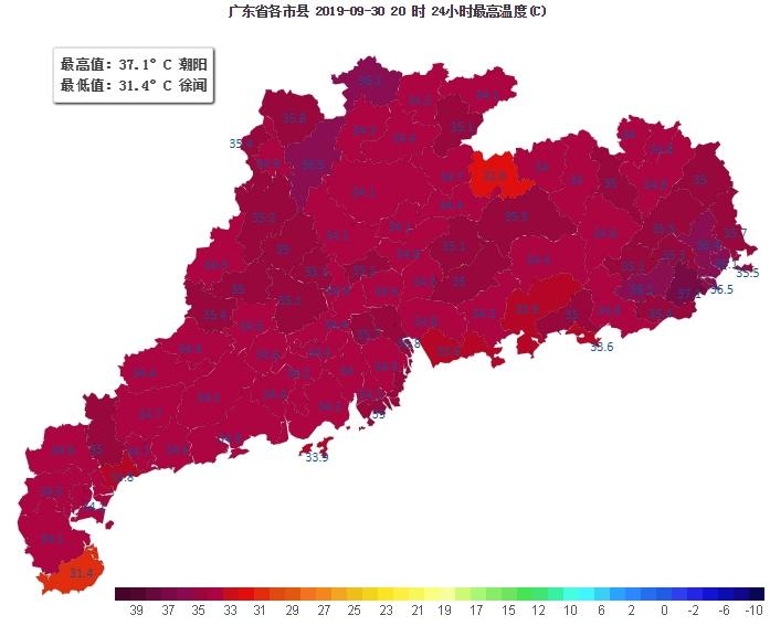 国庆假期广东天气晴热,宜出行