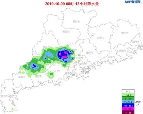 10-12日广东大部晴到多云