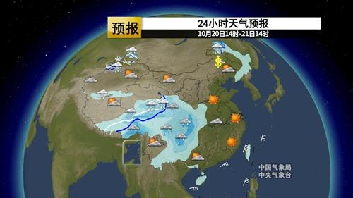 http://www.omcr.icu/shehuiwanxiang/144857.html