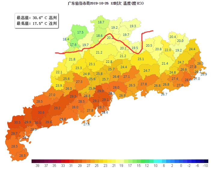 未来五天广东受弱冷空气影响 早晚清凉