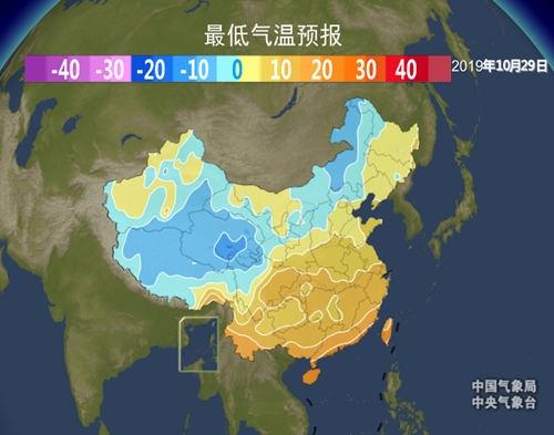 冷空气影响早晚清凉 干晴天气持续