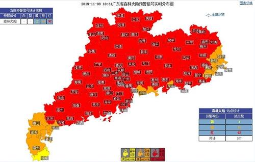 广东晴朗干燥继续