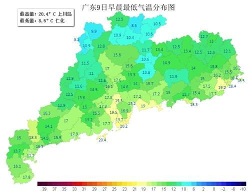 9-10日广东维持晴朗干燥天气 早晚清凉