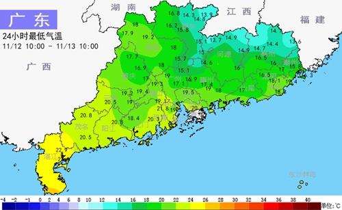 冷空气今夜影响广东