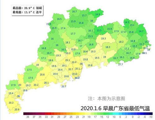 7日夜间到9日广东气温下降3~5℃